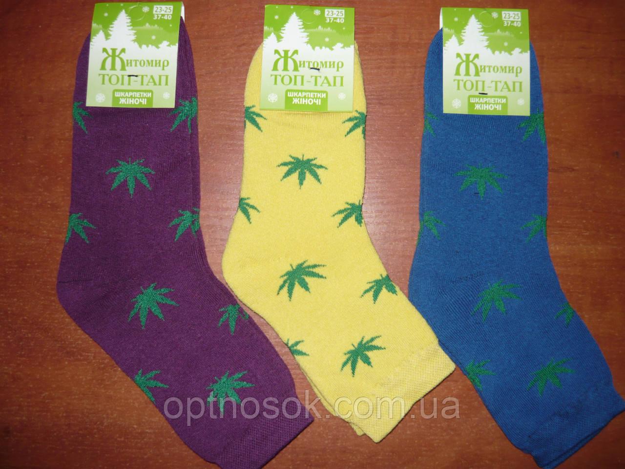 Махровые женские носки Топ-тап. Р. 23- 25. Житомир. Конопля.