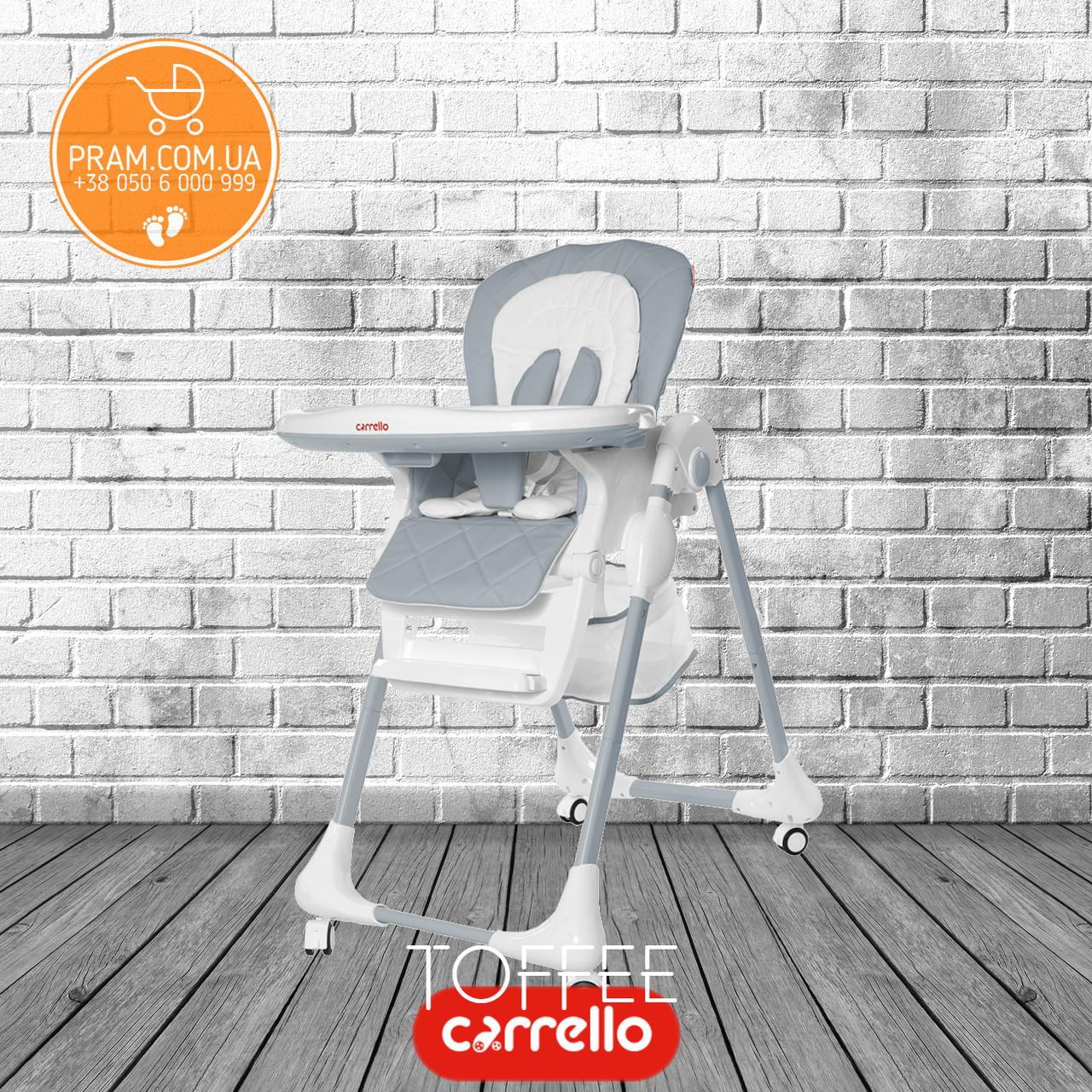 Стульчик для кормления Carrello Toffee CRL-9502/2 Cloud Grey Серый