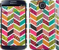 "Чехол на Samsung Galaxy S4 i9500 Шеврон v3 ""1058c-13"""