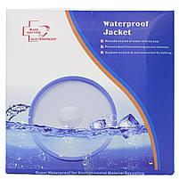 Защитное приспособление для мытья рук Lesko JM19118 для защиты верхних конечностей от попадания воды на рану, фото 5