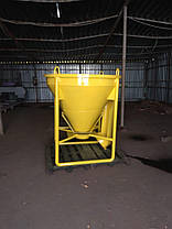 "Бункер, бадья для  бетона ""Рюмка"" БН-1 куб.м., фото 2"