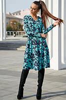 Осеннее платье с завышенной талией v-образным вырезом цвет темно-синий с бирюзой