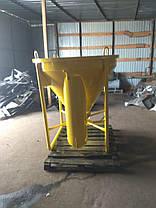 Бункер поворотный Туфля конусная поворотная БП-1,5 куб, фото 2