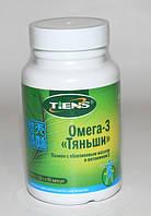 Омега-3 Тяньши