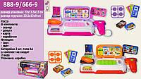Детский кассовый аппарат 2 вида, ТМ A-Toys (888-9/666-9)