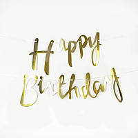 85 см Гирлянда-буквы Happy Birthday! золото (по буквенная)