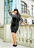 """Стильное платье для пышных дам """" Зебра """" Dress Code"""
