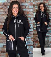 Теплый спортивный костюм женский больших размеров удлиненная куртка и брюки (батал)