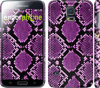 "Чехол на Samsung Galaxy S5 g900h Фиолетовая кожа змеи ""1005c-24"""