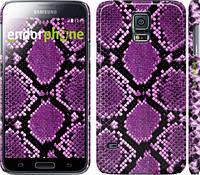 """Чехол на Samsung Galaxy S5 Duos SM G900FD Фиолетовая кожа змеи """"1005c-62"""""""