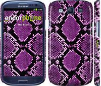 "Чехол на Samsung Galaxy S3 Duos I9300i Фиолетовая кожа змеи ""1005c-50"""