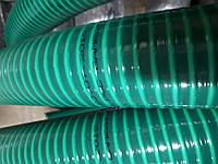 Шланг вакуумний армований від д. 50, 75 100мм Gamrat, морозостійкі ассенізаторні шланги пвх -25С