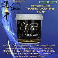 "Универсальная ""Чарівна паста"" SVOD Effect 500гр."
