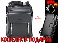 Мужская сумка 3066-3 black