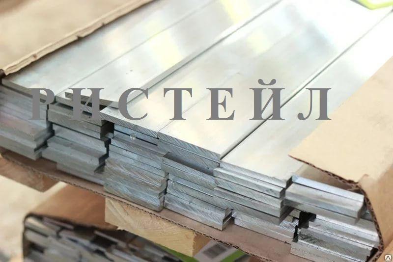 Шины (полосы) алюминиевые