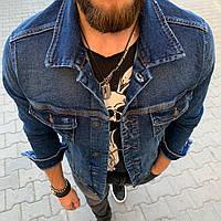 Джинсовка мужская стильная синего цвета