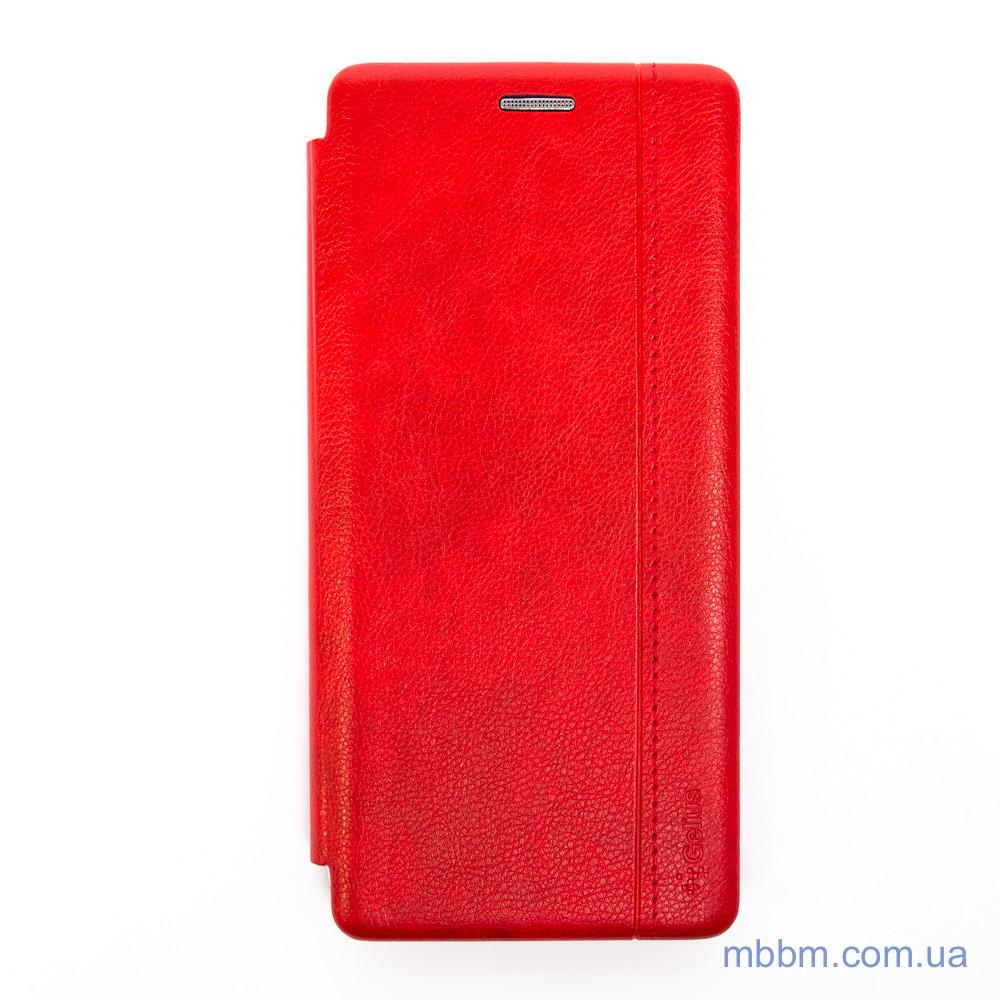 Gelius Samsung A20s Red Galaxy