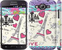 """Чехол на Samsung Galaxy Win i8552 Париж 45 """"2403c-51"""""""