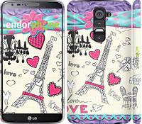 """Чехол на LG G2 Париж 45 """"2403c-37"""""""