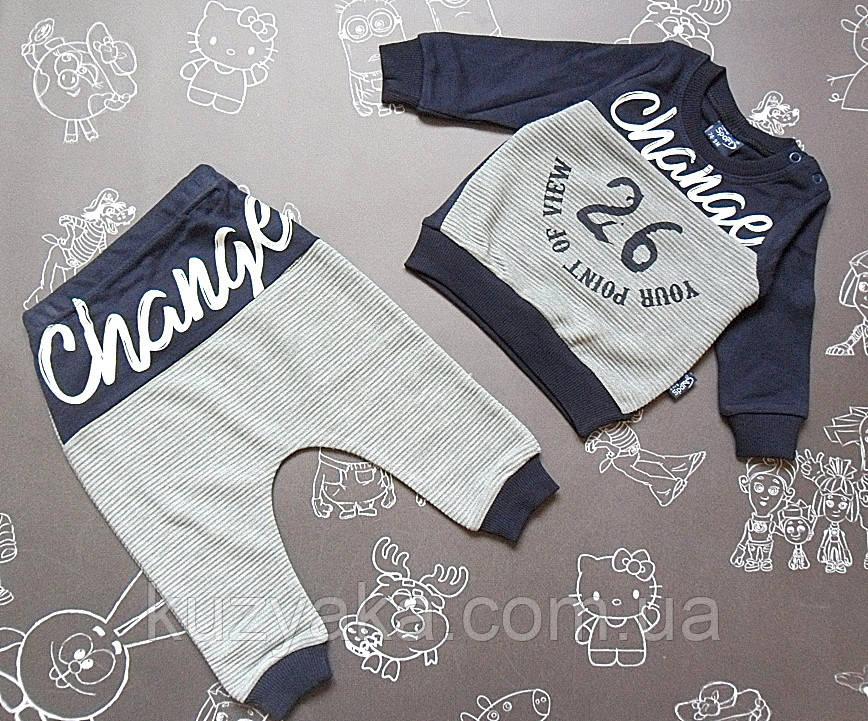 Детский спортивный костюм Chаnge для мальчика на рост 74-86 см
