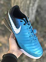 Сороконожки Nike Tiempo Х/ многошиповки найк тиемпо(реплика), фото 1