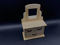 Комод-органайзер для розписи. Зеркало. 22,5х15,5х7,5см