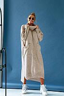 Платье Doratti Nice стильное вязанное свободного кроя длинное под горло с карманами разные цветаSmdor2771