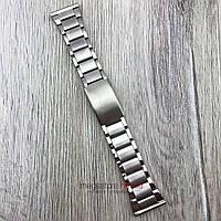 Браслет для часов стальной универсальный серебро 26 мм (08290)