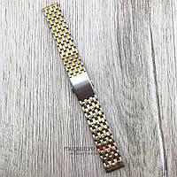 Браслет для часов стальной универсальный серебро/желтый 18 мм (08295)