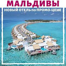 НОВЫЙ ОТЕЛЬ НА МАЛЬДИВАХ - Emerald Maldives Resort & Spa 5*!