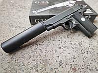 Легендарный пистолет COLT 1911 mini металлический с глушителем спринговый (пружинный)
