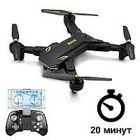 Квадрокоптер Visuo XS816 (Blitz) - дрон c 4K камерой, барометром, 20 минут полета