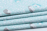 """Отрез ткани """"Бирюзово-мятные ёжики на цветочной поляне"""" на мятном №1831, размер 80*160, фото 4"""