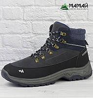 Трекинговые зимние мужские ботинки -12 °C