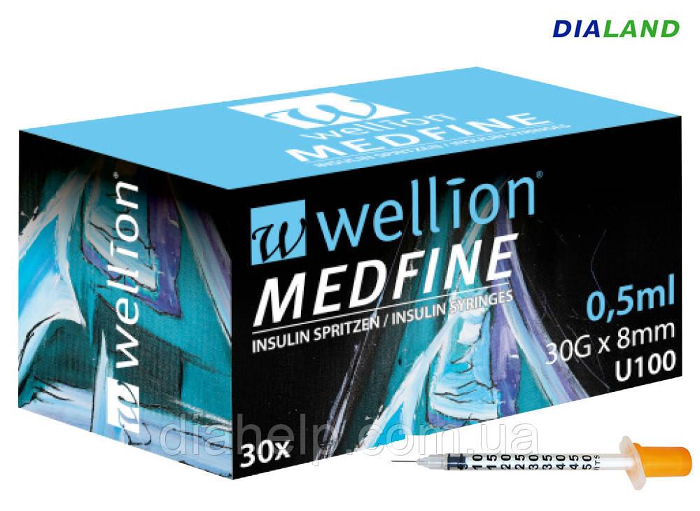 Шприц Веллион (Wellion MEDFINE) 0,5мл U-100 0,30 (30G)*8мм / 1шт