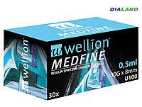 Шприц Веллион (Wellion MEDFINE) 0,5мл U-100 0,30 (30G)*8мм / 30шт
