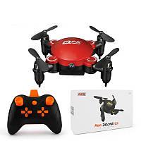 Квадрокоптер Q2 mini Qfx Red - мини дрон с камерой, FPV и барометром