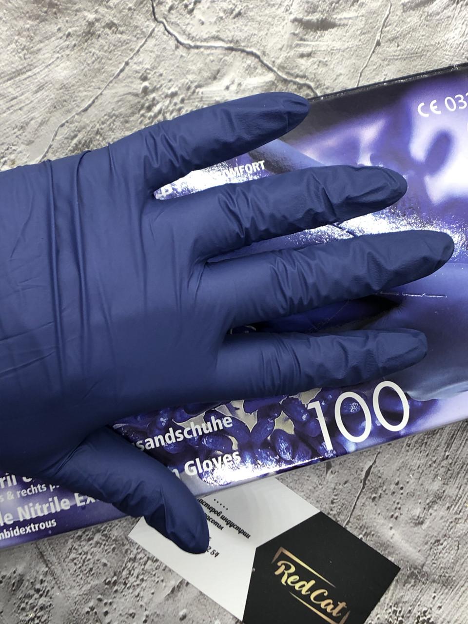 Перчатки нитриловые EPIDERM PROTECT 100шт/уп