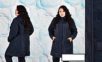Лёгкая женская куртка супербатал 64