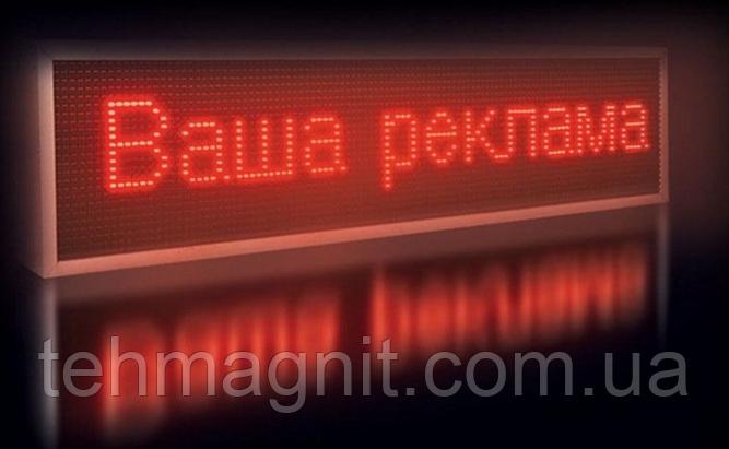 Бегущая строка светодиодная 135 х 23 см красная двусторонняя Wi-Fi с датчиком температуры