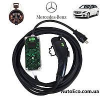 Зарядное устройство для электромобиля Mercedes-Benz B-class Electric Drive AutoEco J1772-16A-Wi-Fi