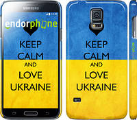 "Чехол на Samsung Galaxy S5 g900h Keep calm and love Ukraine ""883c-24"""