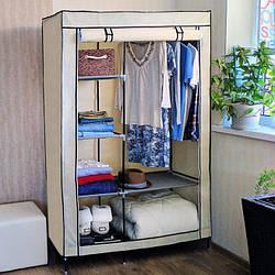 Шкаф тканевый - кофр для вещей 170х105х45 см