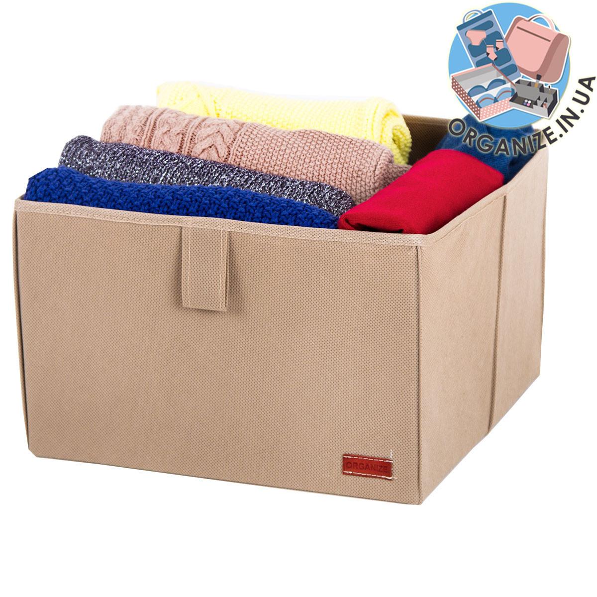 Ящик-органайзер в шкаф для хранения вещей L (бежевый)