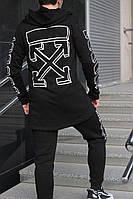 Мужской комплект мантия на молнии + штаны Off-White