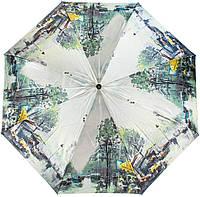 Женский зонт автомат Trust