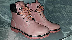 Ботинки детские зима на меху 37 рр (СКЛАД)