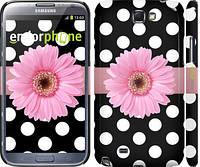 "Чехол на Samsung Galaxy Note 2 N7100 Горошек 2 ""2147c-17"""