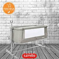CARRELLO FESTA CRL-8401 детская кроватка Neutral Grey Серый