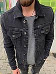 Мужской джинсовый пиджак (черный) - Турция, фото 7